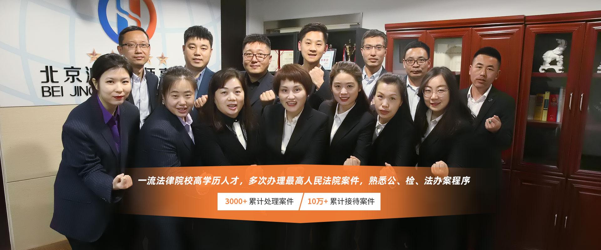 北京汇都律师事务所-P1
