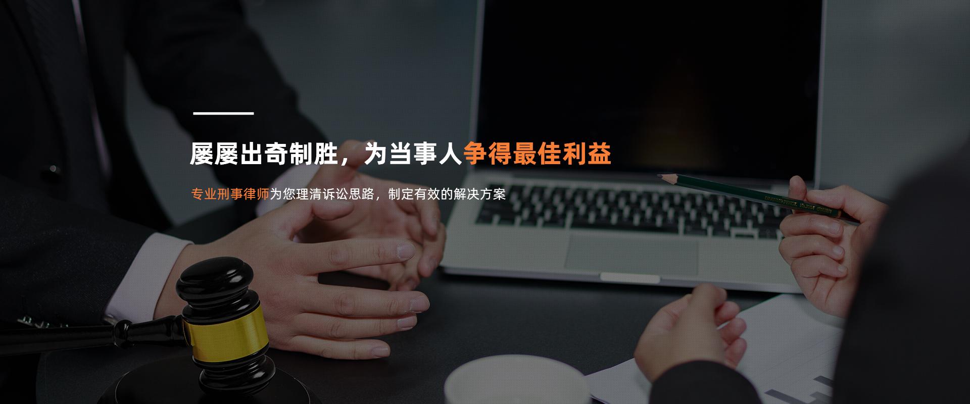 北京汇都律师事务所-P3