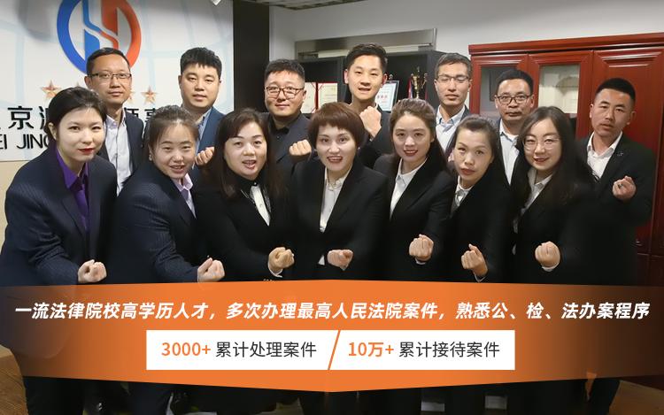 北京汇都律师事务所-M1