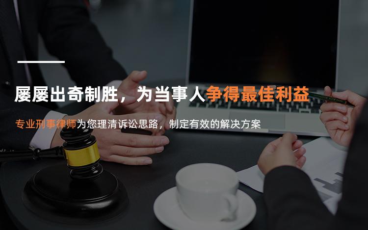 北京汇都律师事务所-M3
